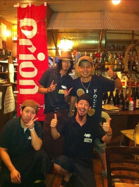 20110808-150638.jpg