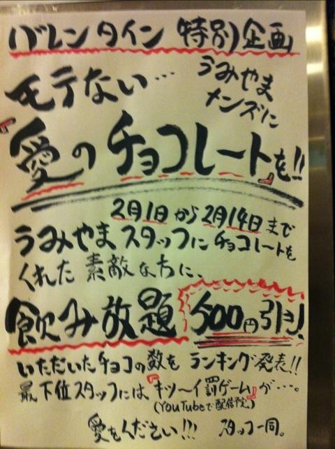 20120106-174712.jpg